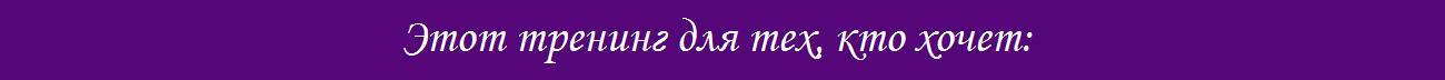 pust_dlay