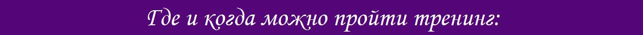 pust_gde2