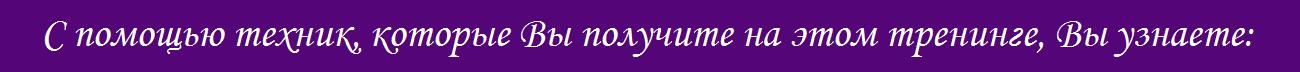 pust_uznaete